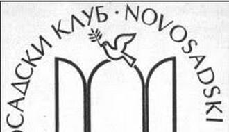 """Plavo srce 021"" u Novosadskom klubu"