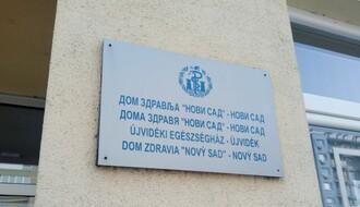 """Ambulanta  """"Jugovićevo"""" privremeno pretvorena u vakcinalni punkt"""