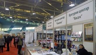 "Sajam knjiga i izložba ""Art Expo"" od utorka u Master centru"