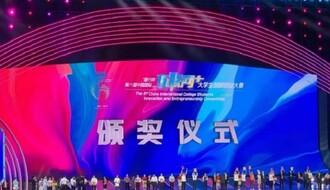 Mešoviti tim sa FTN-a i Univerziteta u Šenženu osvojio srebrnu medalju na prestižnom kineskom takmičenju
