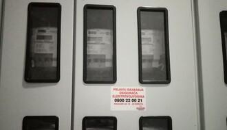 Građani koji ne predaju strujomere EPS-u dužni su da ih održavaju