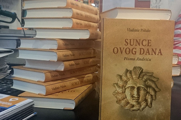 Promocija knjige Vladimira Pištala