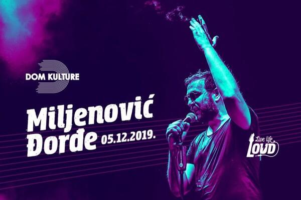 Dom kulture | Đorđe Miljenović