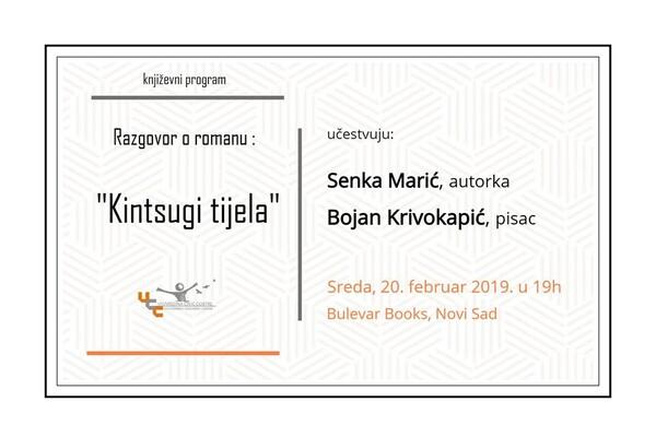 """Razgovor o romanu """"Kintsugi tijela"""" Senke Marić"""
