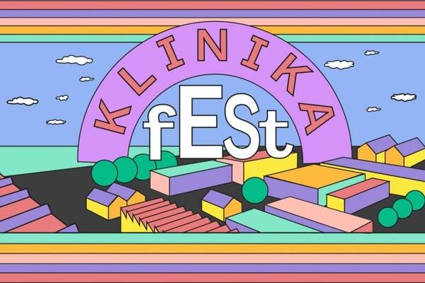 """Jednodnevni multimedijalni festival """"Klinika fest"""""""