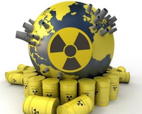 Naučno-popularno predavanje-Radioaktivni otpad