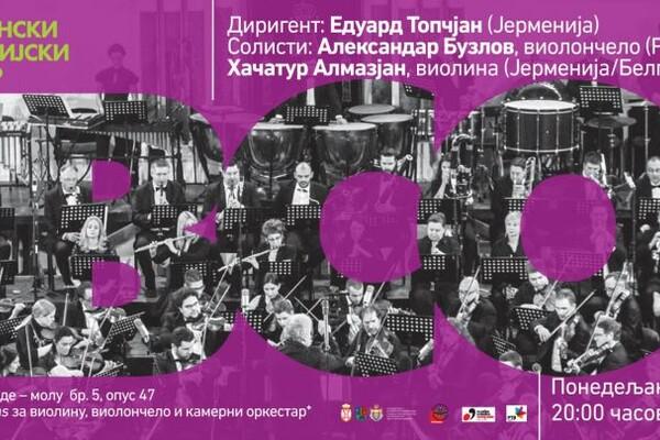 Otvaranje koncertne sezone 2019/2020. Vojvođanskog simfonijskog orkestra