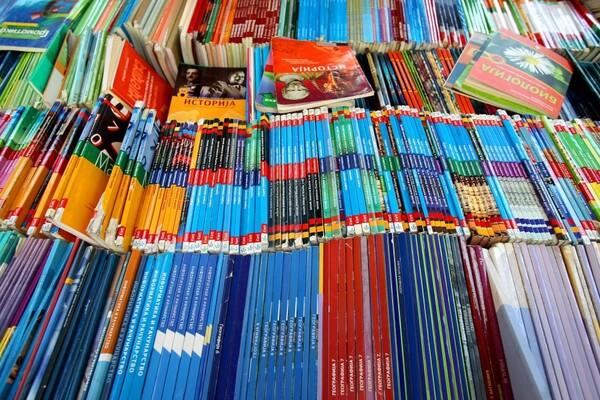 Dilema: polovni ili novi udžbenici za školu?