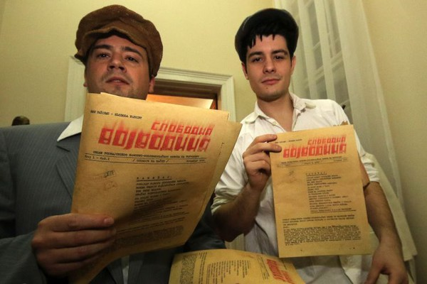 """FOTO: List """"Dnevnik"""" obeležio 75 godina postojanja"""
