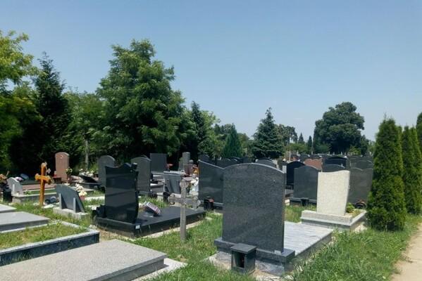 Raspored sahrana i ispraćaja za petak, 14. avgust