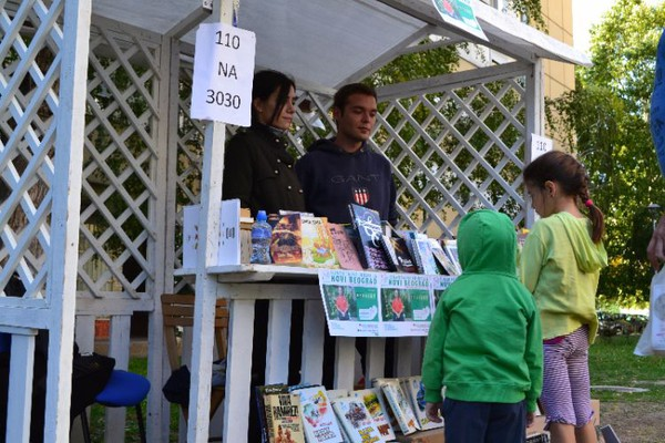 HUMANITARNA SREDA: Ponesite polovnu knjigu u Arenu i ostvarite popust na cenu karte