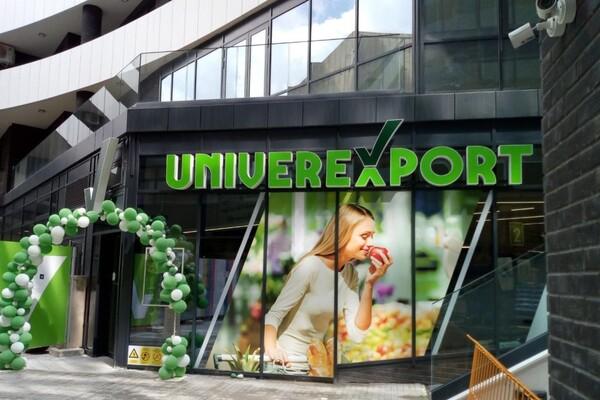 UNIVEREXPORT: Neradni dani 1, 2. i 3. maj, kupovina za starije od 65 u četvrtak od 4 do 7