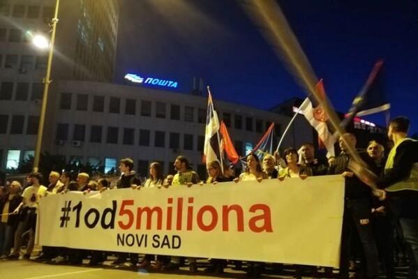 """Jedanaesti protest """"Jedan od pet miliona"""" u petak u Novom Sadu"""