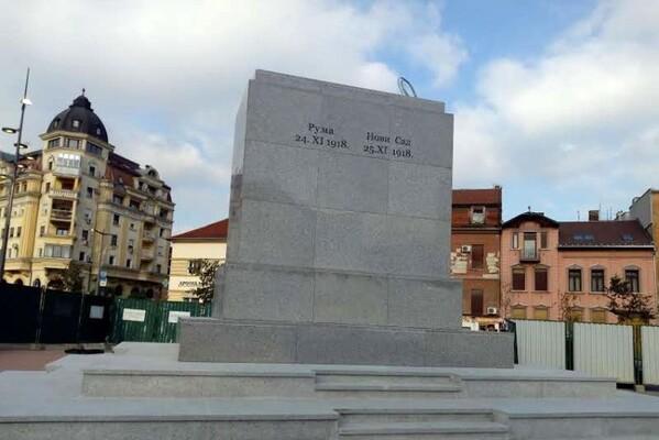OD MILETIĆA DO KRALJA PETRA PRVOG: Spomen-obeležja u Novom Sadu kao politički ego