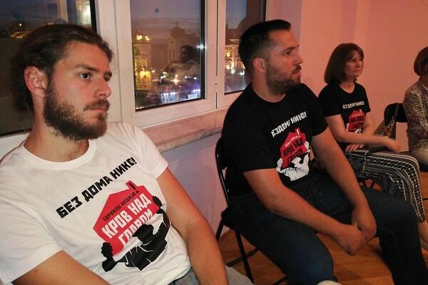 """Šta smo saznali na tribini ZA """"Krov nad glavom"""" i o slučaju porodice Ninić"""