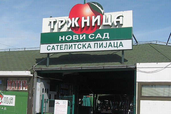 """JKP """"TRŽNICA"""": Počinje prolećno uređenje novosadskih pijaca"""