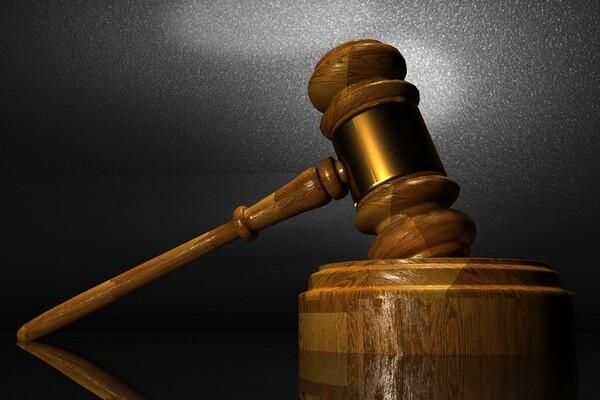 Objavljen nacrt izmena Ustava u delu o pravosuđu