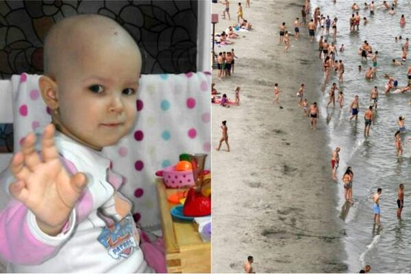 """""""HUMANI PONEDELJAK"""": Pomozimo Mioni da pobedi leukemiju"""