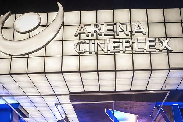 U Areni i Cineplexxu Promenada  bez otkazivanja projekcija, broj posetilaca biće ograničen