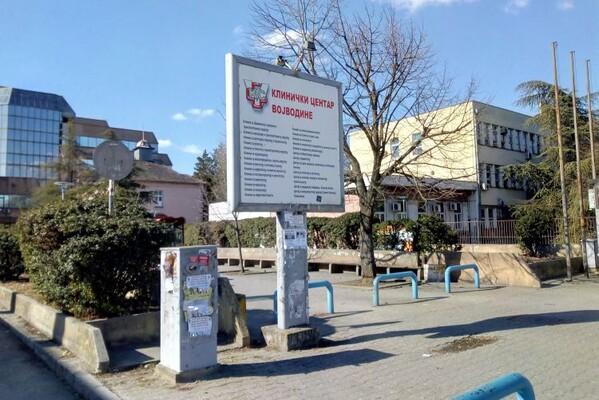 KCV: Hajduk Veljkova ulica blokirana u sredu zbog isporuke magnetne rezonance