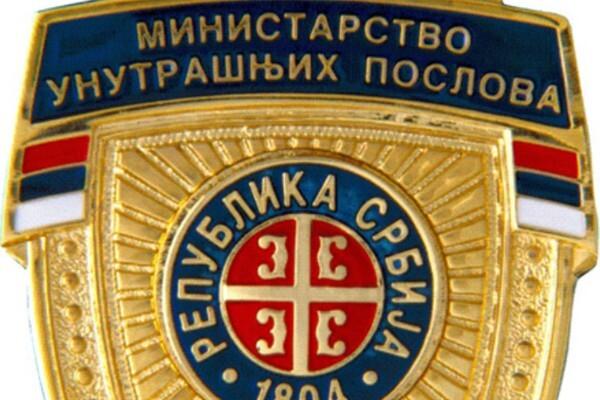 Legalizacija oružja: Novosadskoj policiji predato 300 bombi