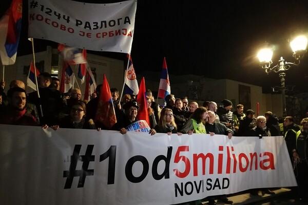 "Treći protest ""Jedan od pet miliona"" u Novom Sadu (FOTO i VIDEO)"
