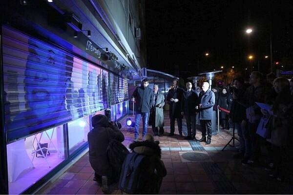 """FOTO: Novosadski """"Američki kutak"""" na novoj adresi"""
