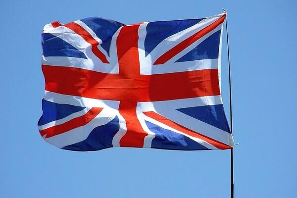 POBEDA BREGZITA: Britanija napušta EU