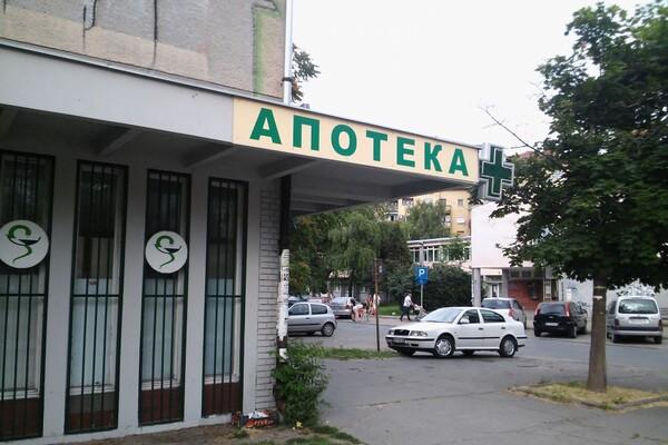 """""""Apoteka Novi Sad"""" ulazi u javno-privatno partnerstvo"""