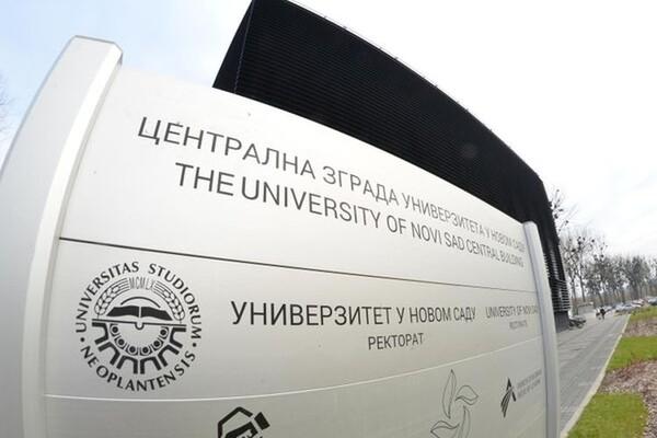 """Novi univerzitetski kampus u kasarni """"Doktor Arčibald Rajs"""""""