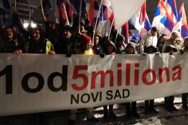 """NOVI SAD: Protest """"1 od 5 miliona"""" zakazan za petak posvećen odbrani slobode medija"""