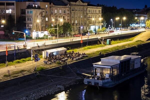 BROD TEATAR: Ploveći kulturni centar Novog Sada