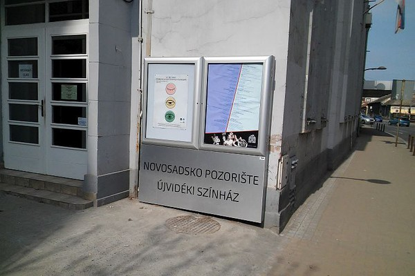 Bazar knjiga za Svratište od 18. do 20. decembra u Novosadskom pozorištu