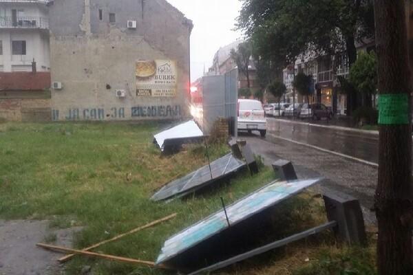 Nevreme izazvalo kolaps na gradskim ulicama (FOTO)