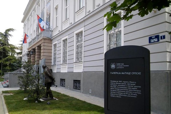 Prvi koncert za bebe održan u Novom Sadu