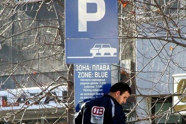 Posebna karta za neplaćen parking važiće 24 sata