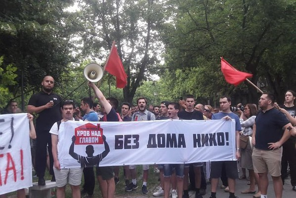 """""""Krov nad glavom"""" poziva sugrađane da spreče iseljenje porodice Tatari u ponedeljak u Veterniku"""