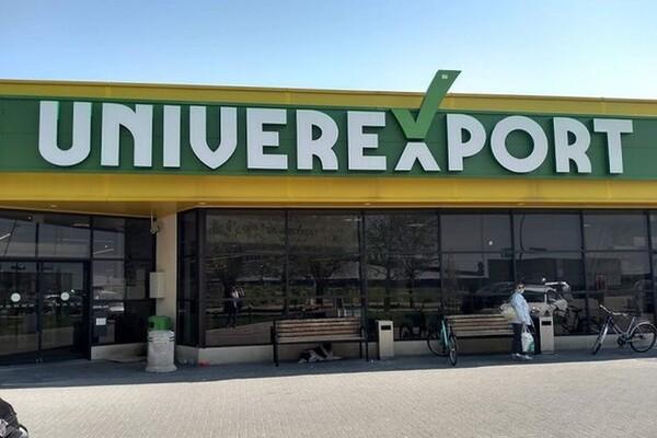 Od danas duže radno vreme svih prodavnica Univerexporta