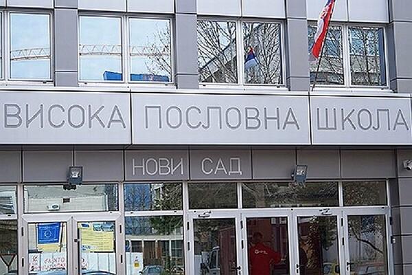 Viša poslovna škola: Novi VD direktor obio bravu i preuzeo dužnost