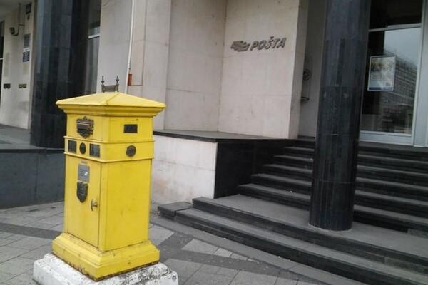 "JP ""Pošta Srbije"": Radno vreme za Dan državnosti"