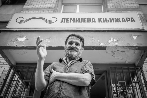 Milenko Vlaisavljević – Lemi: Znam za lepo, pametno, čestito i baratam time