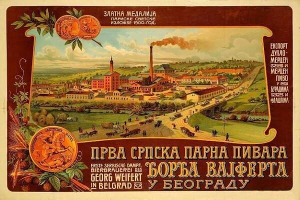 Priča o prvim novosadskim pivarama