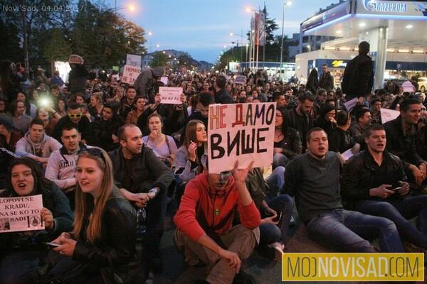 Studentske organizacije javno se ograđuju od demonstracija