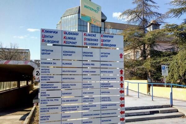 DR GOJKOVIĆ: Po broju novoozaraženih i umrlih jučerašnji dan bio najgori u APV od početka pandemije