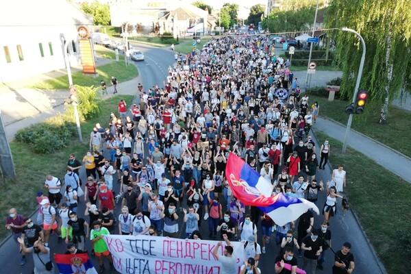 "PROTEST U NS: Aktivisti ""Krova nad glavom"" pozvali građane na ulice (FOTO I VIDEO)"