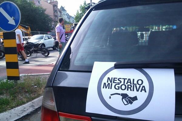 U petak se nastavlja protest protiv visoke cene goriva