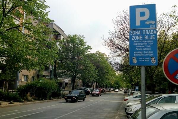 Bez naplate parkinga za uskršnje i prvomajske praznike