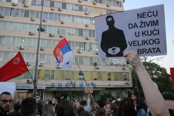 FOTO Sedmi dan protesta u NS - definisano 8 zahteva