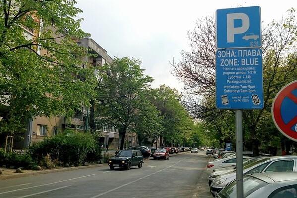 Deo ulice Miše Dimitrijevića od srede zatvoren za saobraćaj