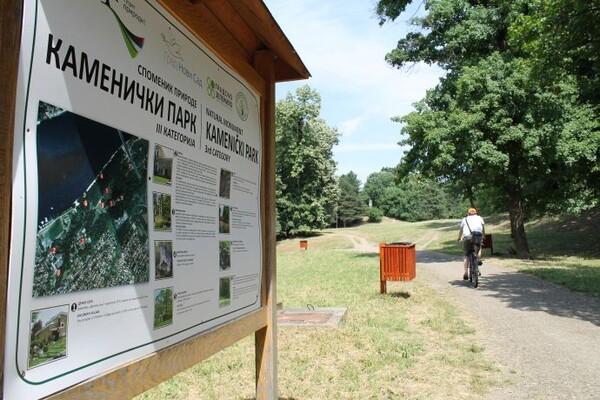 KUDA ZA PRAZNIKE: Uranak u Limanskom i Kameničkom parku, otvaranje Štranda, posete etno-kućama, salašima...